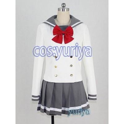 ラブライブ!浦の星女学院 2年生 高海 千歌制服 コスプレ衣装
