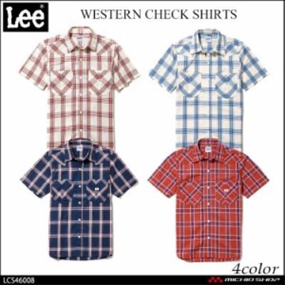Lee リー メンズウエスタンチェック半袖シャツ LCS46008  サービス ワークウェア