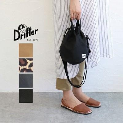 ★【ゆうパック対応】Drifter(ドリフター)ドローストリングポーチ