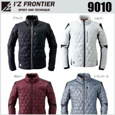 アイズフロンティア 9010 9010P 発熱防寒ジャケット 裏アルミ S~4L IZ FRONTIER