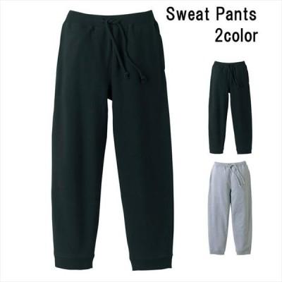 [全2色/大きいサイズ] スウェットパンツ ポケット付き スポーツウェア カジュアル ロングパンツ ジャージ