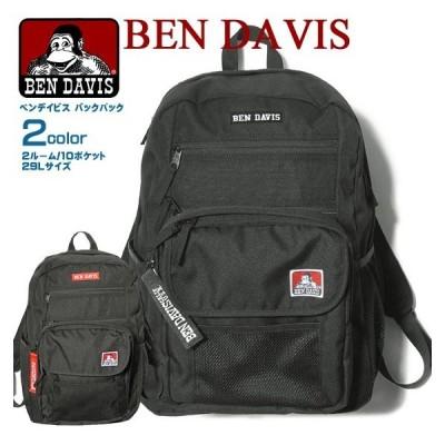 BEN DAVIS リュック ボックスロゴ刺繍 バックパック ベンデイビス ロゴテープ デイパック BDW-9341 リュックサック BDW-9341 BEN-1439
