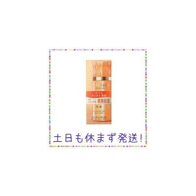 フレッシェル 乳液 ミルク EX 濃厚保湿 N 130mL