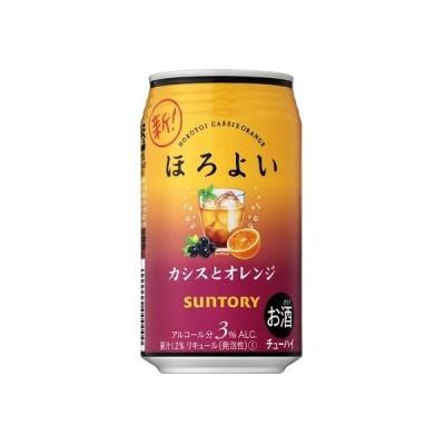 【リニューアル発売 順次切替】サントリーチューハイ ほろよいカシスとオレンジ 350mlx6本
