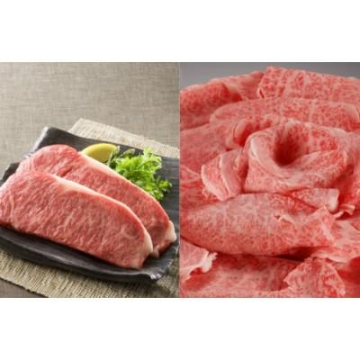 【和牛日本一】鹿児島黒牛 「小田牛」 サーロイン&リブロースセット 1.3kg