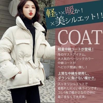 中綿ジャケットレディースフードなしボリュームネックラグラン袖ウエストリボンゆったり大きいサイズ軽量ショート丈アウターおしゃれ
