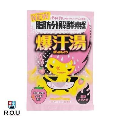 バイソン 爆汗湯(ばっかんとう) ストロベリーソーダの香り 入浴剤