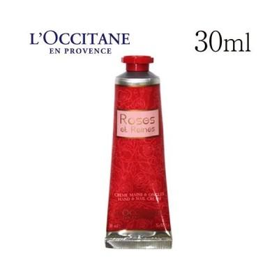 ロクシタン ローズ ベルベット ハンド&ネイル クリーム 30ml / L'OCCITANE ハンドケア 保湿 匂い 香り