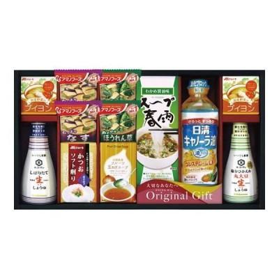 内祝い お返し ギフト キッコーマン&アマノフーズ食品アソート BR-50(20%OFF)(出産内祝い お返し 結婚 入学祝 ギフト)