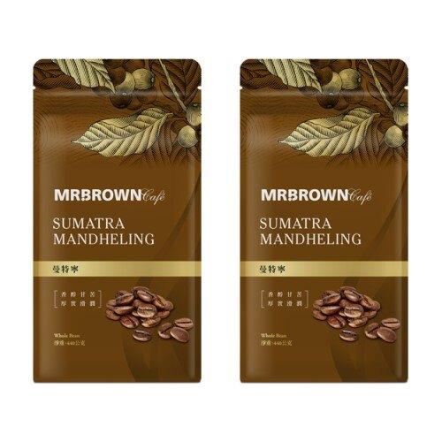 【伯朗咖啡買一送一】曼特寧咖啡豆(Grade 1等級)(440g)買一組即買一送一