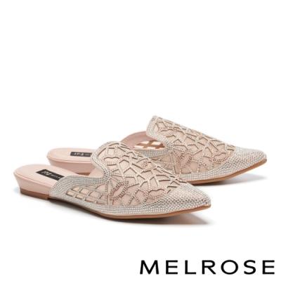 穆勒鞋 MELROSE 時髦亮麗晶鑽鏤空網紗尖頭低跟穆勒拖鞋-粉