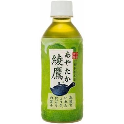 綾鷹 お茶 300ml×24本 コカ・コーラ