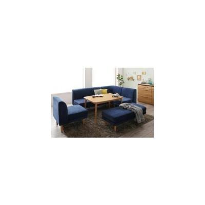 ダイニングテーブルセット 7人用 L字 ベンチ 椅子 6点 (机+2Px1+1Px2+コーナーソファx1+長椅子1) 幅105 デザイナーズ 高さ調節 昇降 低め こたつ 大きい