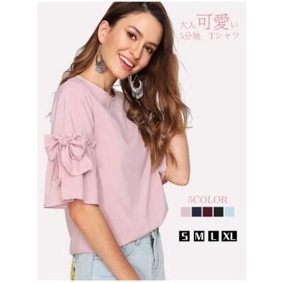 Tシャツ シャツ ブラウス トップス 立体的リボン袖口 カットソー 半袖 春夏 新作 送料無料