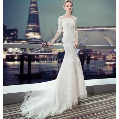 マーメイドドレス  結婚式ドレス キャバ パーティードレス ウエディングドレス 二次会 衣装 舞台 披露宴 演奏会 発表会 ピアノ 大きいサイズ イベント用
