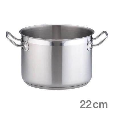 TKG PRO プロ 半寸胴鍋 蓋無 22cm (AHV6422)8-0009-0203 キッチン、台所用品