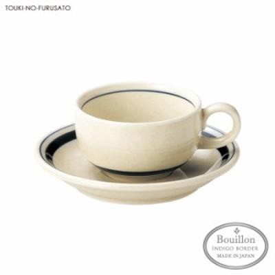 インディゴボーダー 紅茶カップ&ソーサー C&S 碗皿 容量185cc 北欧風食器 紺色 藍色 ライン ネイビー ティーセット 国産 日本製 食器セッ