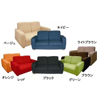 選べるカラー コットンオックスラブソファ木脚タイプ日本製