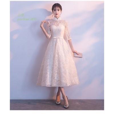 パーティードレス 結婚式 ドレス パーティー 演奏会 大人 ロングドレス ウェディング ドレス 袖あり チャイナドレス シャンパン色 卒業式 お呼ばれドレス