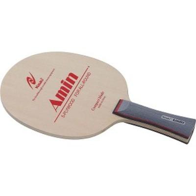 ニッタク アミン FL NTA-NE6885 シェークハンド卓球ラケット