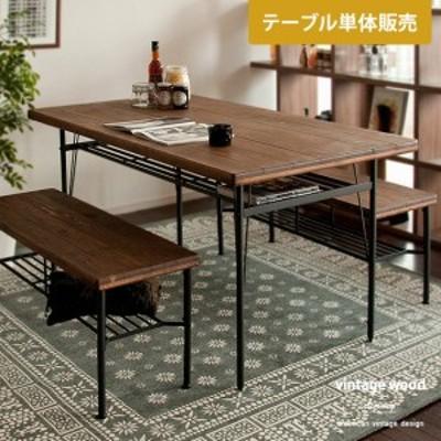 ダイニングテーブル テーブル 食卓 木製 長方形 ミッドセンチュリー カフェ 西海岸 ヴィンテージ ブルックリン 食卓 カフェ風 キッチン