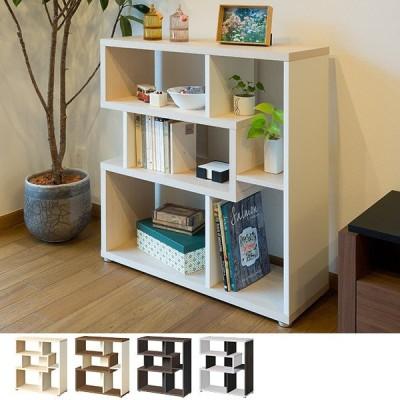 ■在庫限り・入荷なし■ブックシェルフ デザイン書棚 ディスプレイラック ロータイプ 高さ85cm ( 本段 棚 ラック 収納 )