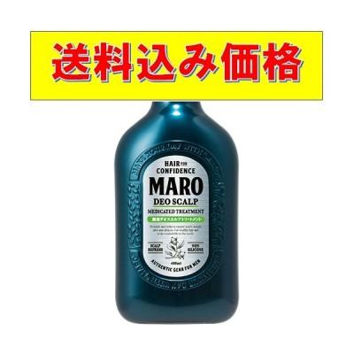 MARO 薬用デオスカルプトリートメント