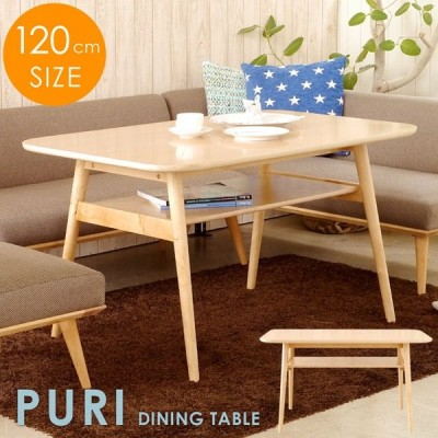 テーブル ダイニングテーブル 北欧 ナチュラル 木製 幅120cm おしゃれ かわいい 棚 収納付き プリダイニングテーブル