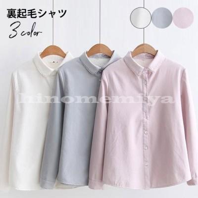 裏起毛シャツレディースブラウスレース長袖折り襟純色無地シングルボタン厚手あったか暖かいシンプルエレガント