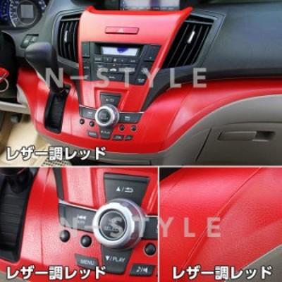 カーラッピングシート レザー調A4サイズレッド 赤 革調 耐熱耐水曲面対応裏溝付 カッティングシート内装パネル サンプル