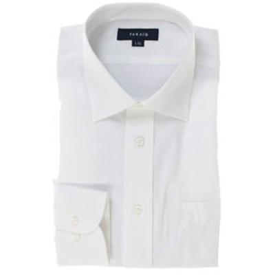 形態安定レギュラーフィット ワイドカラー長袖ビジネスドレスシャツ/ワイシャツ
