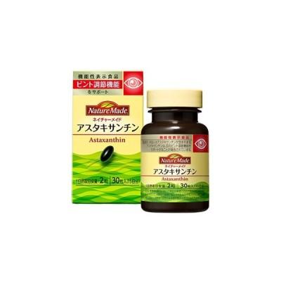 大塚製薬 ネイチャーメイドアスタキサンチン