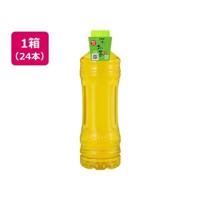 伊藤園/お〜いお茶 緑茶ラベルレス 525ml×24本