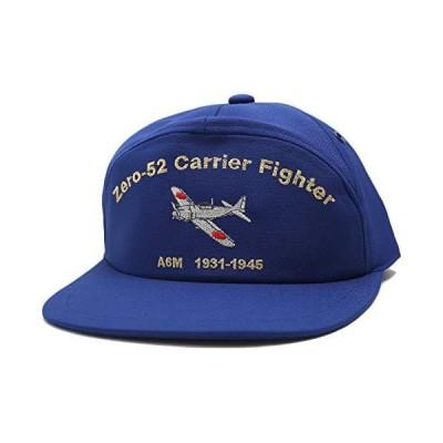 【CAC136】 防衛省自衛隊グッズ JSDF 帽子 キャップ ジェットキャップ マウンテンキャップ CAP Fサイズ(男女兼用) ?