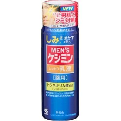 小林製薬 メンズケシミン乳液 110ml