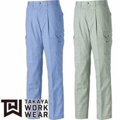 作業服 カーゴパンツ タカヤ商事 TAKAYA ワンタックカーゴパンツ AZ-4411 作業着 春夏