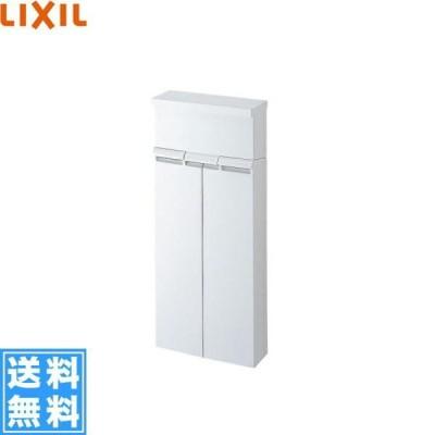 [TSF-100/WA]リクシル[LIXIL/INAX]壁付収納棚[送料無料]