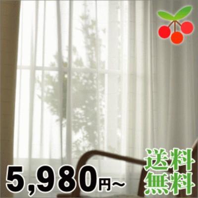 レースカーテン U-4398 スミノエ オーダーカーテン 日本製