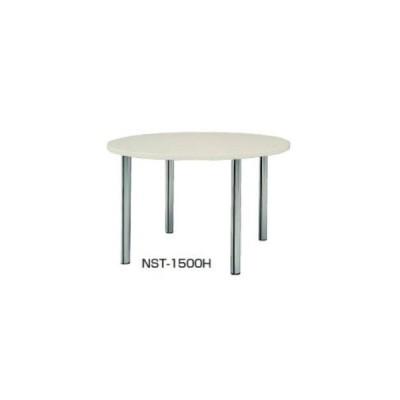 生興 ナーステーブル ハイテーブル Φ1500×D900×H900MM  NST NST-1500H