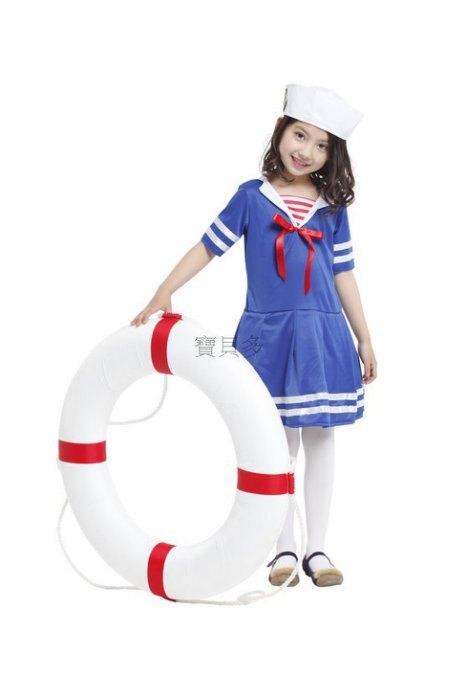 東區派對-  萬聖節服裝,萬聖節服飾,變裝派對,兒童變裝服-海軍服/水手服/甜心小水手