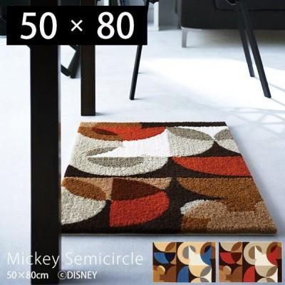 玄関マット 室内 北欧 屋内 ディズニー おしゃれ スミノエ 滑り止め 50×80 日本製 防ダニ Mickey ミッキー セミサークルマット マット トイレマット