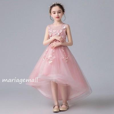 子供ドレス ピアノ発表会 結婚式 キッズ フォーマルドレス 子どもドレス ジュニアドレス ピンク 110 120 130 140 150 160 170