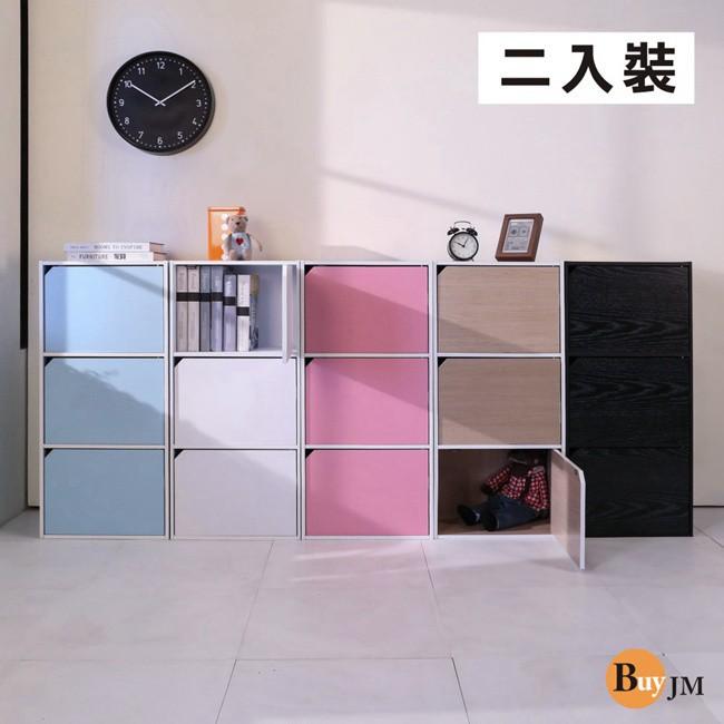 百嘉美 加大三層三門書櫃 同色2入組【蝦皮團購】B-CH-BO036