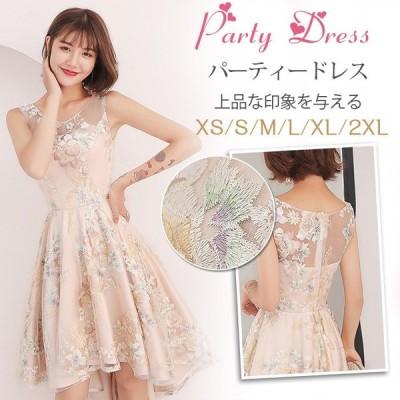 パーティードレス 結婚式 ドレス 卒業式 大人 ドレス ロングドレス 演奏会 ドレス ウェディング 二次会 パーティー お呼ばれドレス kn6141