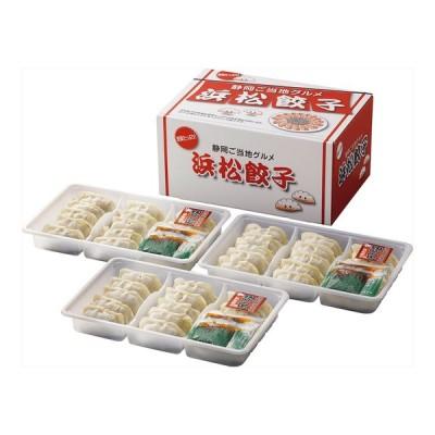 浜松餃子 HG-30| お惣菜 お中元 御中元 お歳暮 御歳暮 お年賀 内祝い