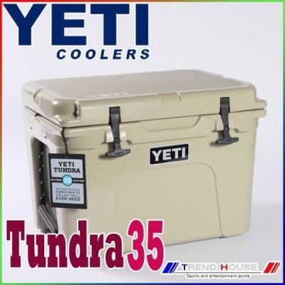 訳あり商品 イエティ クーラーズ タンドラ 35 タン Tundra 35 Tan YETI Coolers