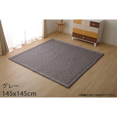 『代引不可』イケヒコ アルバ2 デニム調 キルトラグ 145×145cm グレー ALB145145