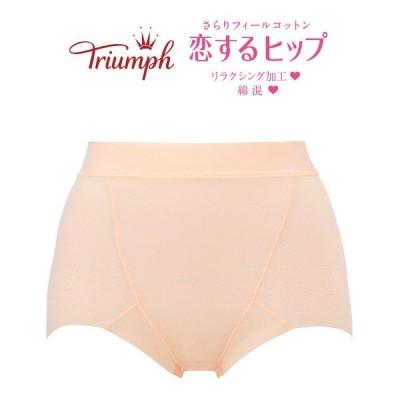 トリンプ 恋するヒップ ショートガードル 全3色 58-76 TR313PY2