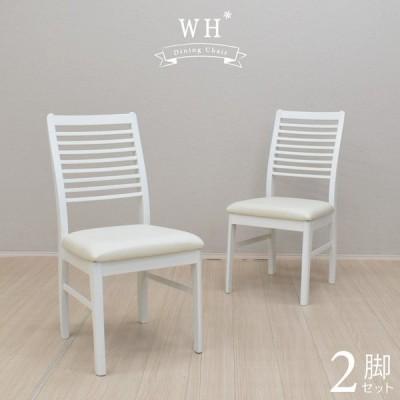 ダイニングチェア 2脚セット WH色 完成品 木製 クッション beti-ch-371wh 2点 食卓椅子 モダン いす チェアー 北欧風 シンプル カフェ風 8s-1k-198 th hr