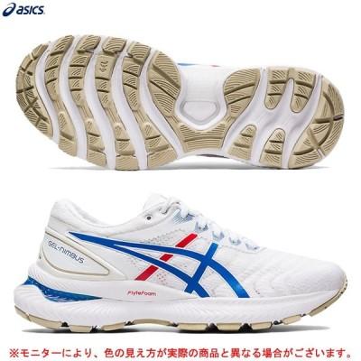 ASICS(アシックス)GEL-NIMBUS 22 ゲルニンバス 22(1012A665)ランニング ジョギング マラソン シューズ レディース